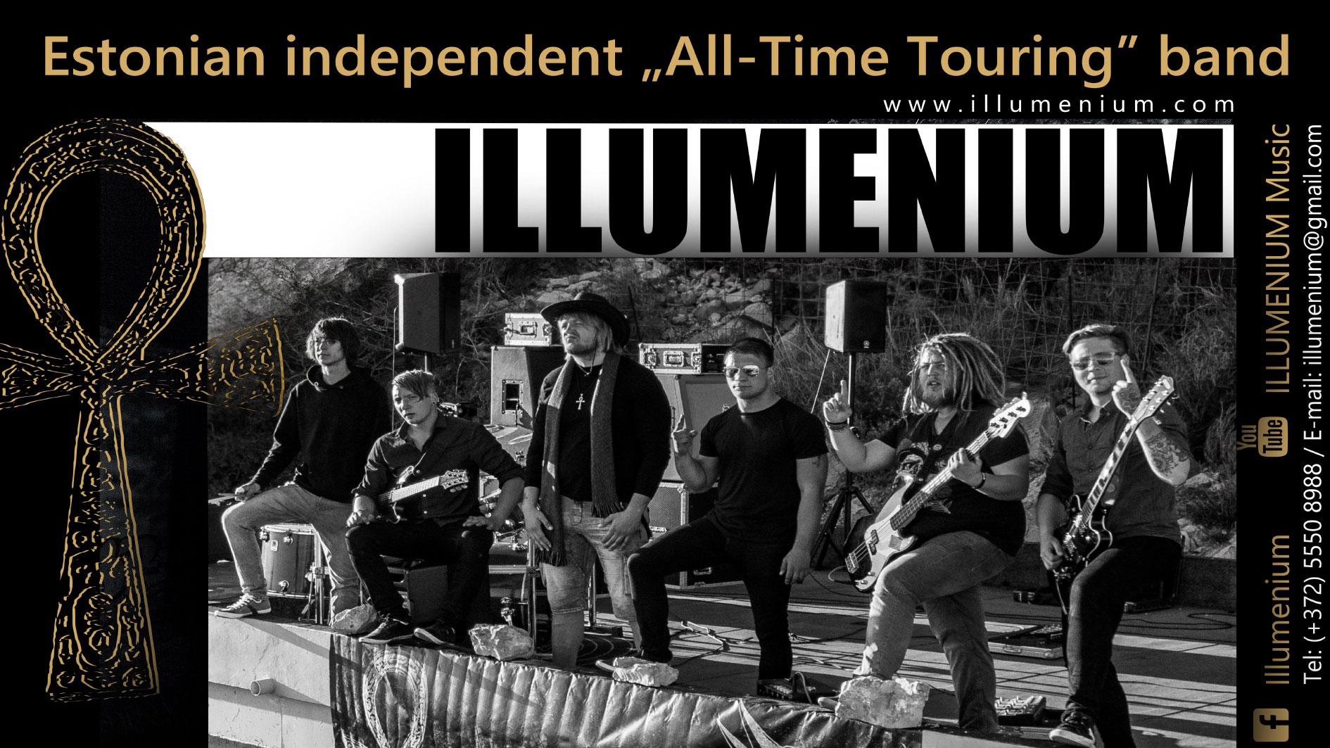 Wednesday, 03.04.2019, 14:30-15:30, ILLUMENIUM